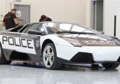Lamborghini-Murcielago-technobloga